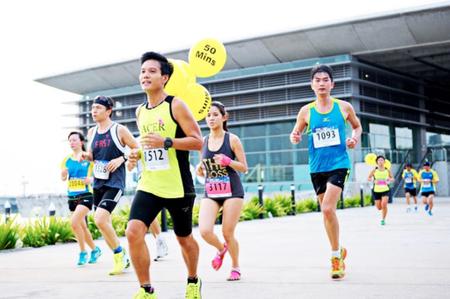 Running pacer
